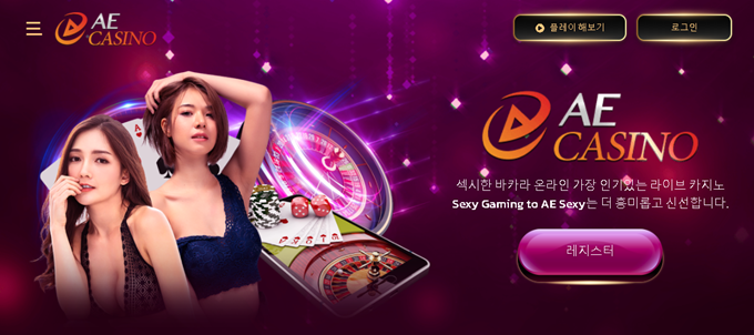 Baccarat Gambling Tips – Learn More About This Sexiest Casino Game